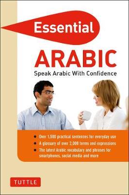 Essential Arabic by Fethi Mansouri