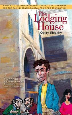 The Lodging House by Khairy Shalaby
