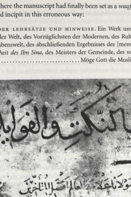 Classical Arabic Philosophy by Peter Adamson