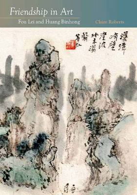 Friendship in Art - Fou Lei and Huang Binhong by Claire Roberts