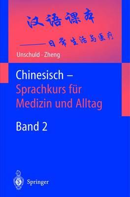 Chinesisch Sprachkurs Fur Medizin Und Alltag: Band 2: Einfuhrung in Den Sprachaufbau by Paul U Unschuld