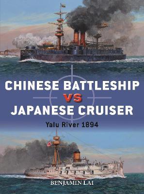 Chinese Battleship vs Japanese Cruiser: Yalu River 1894 by Benjamin Lai