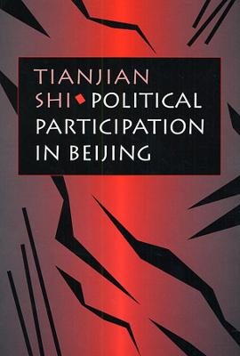 Political Participation in Beijing book
