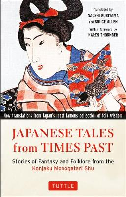 Japanese Tales from Times Past by Naoshi Koriyama