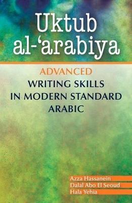 Uktub Al-'Arabiya: Writing Skills in Modern Standard Arabic by Azza Hassanein