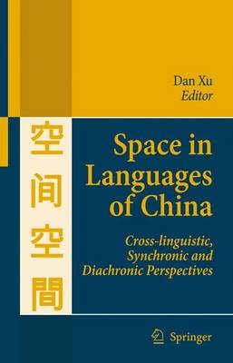 Space in Languages of China by Dan Xu