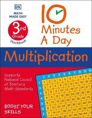 10 Minutes A Day Multiplication, 3rd Grade by Carol Vorderman