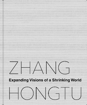 Zhang Hongtu by Luchia Meihua Lee