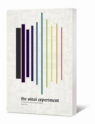 The Sinai Experiment by Ryan Scott
