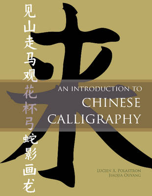 An Introduction to Chinese Calligraphy by Lucien X. Polastron