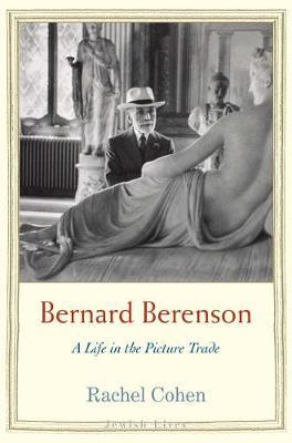 Bernard Berenson book