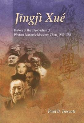 Jingji Xue: History of the Introduction of Western Economic Ideas into China 1850-1950 book