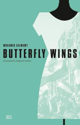 Butterfly Wings by Mohamed Salmawy