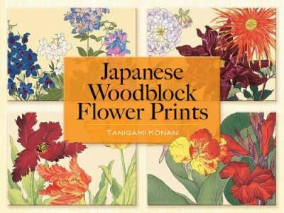 Japanese Woodblock Flower Prints by Tanigami Konan