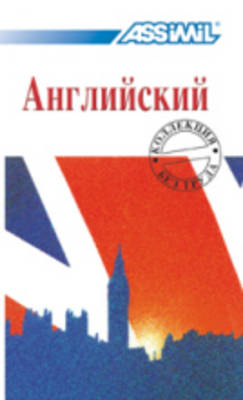 Inglese per Russi by Anthony Bulger