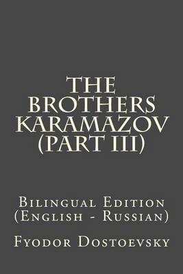The Brothers Karamazov (Part III) by Fyodor Mikhailovich Dostoevsky
