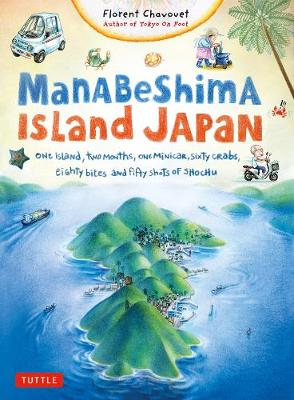 Manabeshima Island Japan by Florent Chavouet