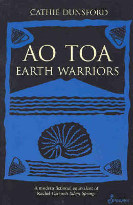 Ao Toa by Cathie Dunsford