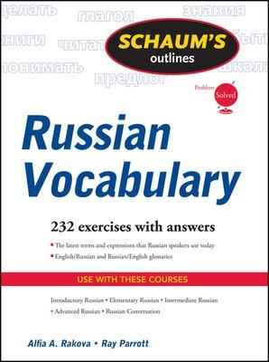 Schaum's Outline of Russian Vocabulary by Alfia A. Rakova