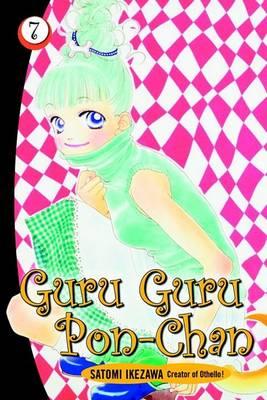 Guru Guru Pon-Chan by Satomi Ikezawa