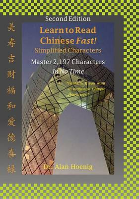 Learn to Read Chinese Fast! Simplified Characters by Professor of Mathematics Alan Hoenig