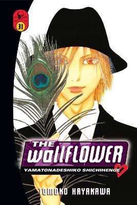 Wallflower, The 31 by Tomoko Hayakawa
