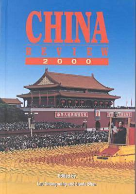 China Review 2000 by Chung-Ming Lau