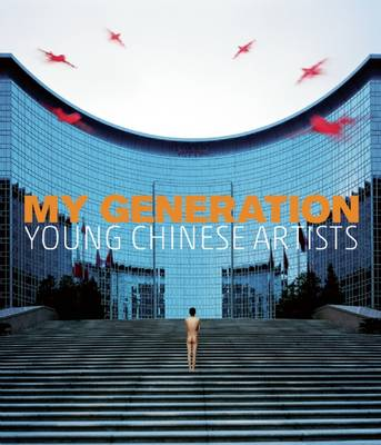 My Generation book