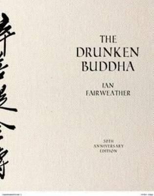 The Drunken Buddha by Ian Fairweather