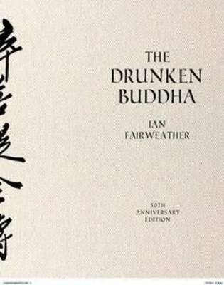 The Drunken Buddha by Ian Fairweather