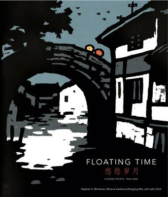 Floating Time book