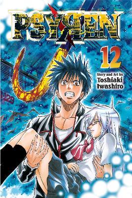 Psyren, Vol. 12 by Toshiaki Iwashiro