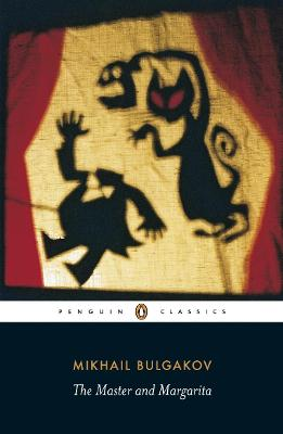 The Master And Margarita book