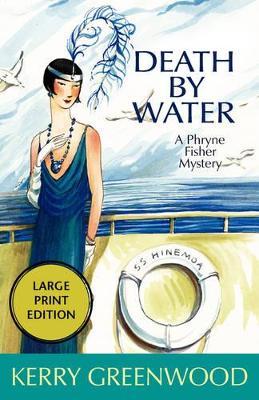 Death by Water LP book