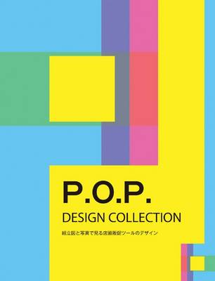 P.O.P. Design Collection by Azur Corporation