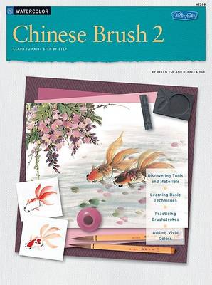 Watercolor: Chinese Brush - Learn to Paint Step by Step: v. 2 by Rebecca Yue