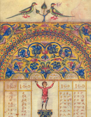 Felton Illuminated Manuscripts in National Gallery of Victoria by Margaret Manion