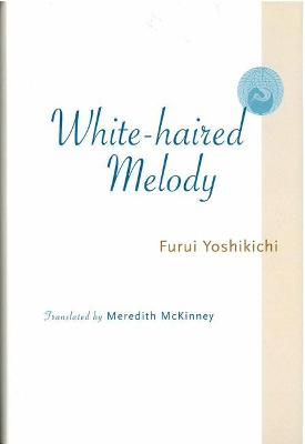 White-Haired Melody by Yoshikichi Furui