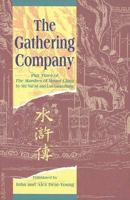 The Gathering Company by Nai'an Shi