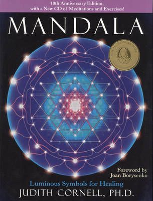Mandala by Judith Cornell