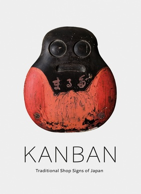 Kanban by Alan Scott Pate