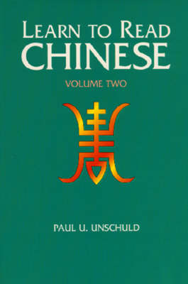 Learn to Read Chinese: v. 2 by Paul U. Unschuld
