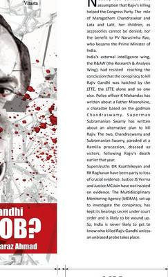 Assassination of Rajiv Gandhi: An Inside Job? by Ahmad Faraz
