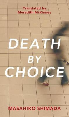 Death By Choice by Masahiko Shimada