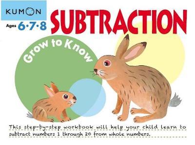 Subtraction by Kumon Publishing