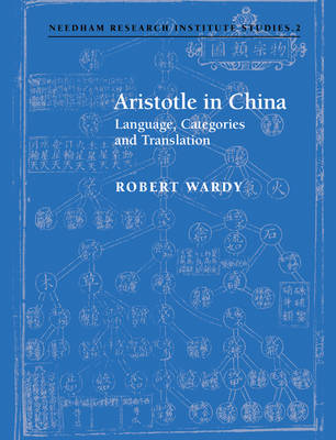 Aristotle in China book
