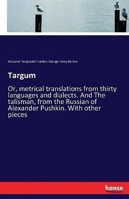 Targum by Aleksandr Sergeevich Pushkin