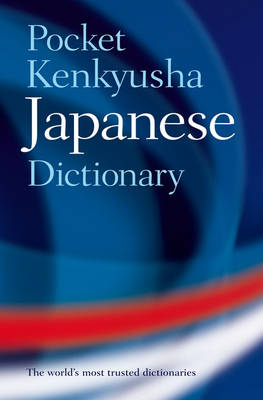 Pocket Kenkyusha Japanese Dictionary by Shigeru Takebayashi