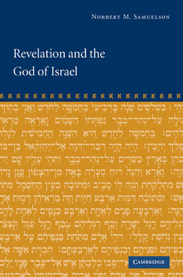 Revelation and the God of Israel book