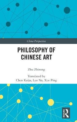 Philosophy of Chinese Art book